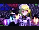 【MMD】ハッピーハロウィン?【shin式風改変フラン】
