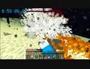 【新仕様テスト動画】エンドラTA参考記録 59:17【Minecraft】