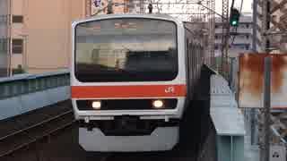 武蔵浦和駅(JR武蔵野線)を発着する列車を撮ってみた