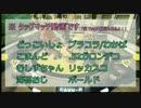 【ヒラメ】ホコカンストのタグマ後付解説part10【ボールド】