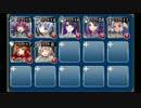 二人の女王の対決 ☆3 銀以下+バシラ+ミルノ カボチャの魔導鎧兵