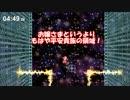 【フリーゲーム】激ムズ!?ニュースーパーフックガール part15 【実況】