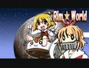 [ゆっくり実況] みんなで遭難するRimWorld その18