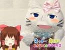 ネッキーとあそぼうわんぱく☆パラダイス神社 thumbnail