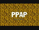 ピコ太郎 - PPAP (Mixman Seven Gabba Mix) 210 BPM