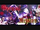 【MMD】鬼灯のゾンビ街サバイバル~ミッション編~【地獄極楽大運動会】 thumbnail