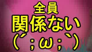 ハロウィンに夢見てCrazy∞nighT歌ってみた 坂田&うらた&詩人&__