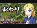 【Banished】村長のお姉さん 実況 37【村作り】テスト