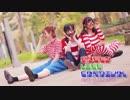 【 てぃむあんもなか 】ハッピーライフカーニバル【 踊ってみた 】 thumbnail