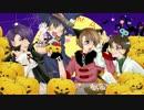 オバケ達が【ハロウィンナイトパーリー】を歌ってみた thumbnail