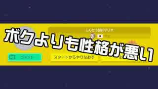 【ガルナ/オワタP】改造マリオをつくろう!【stage:67】