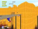 [8] Sonic Robo Blast 2 マルチプレイ通常冒険07