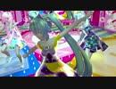 【MMD】 勇気の花 【リップモーション配布】