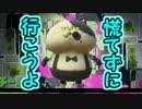 【スプラ実況】発売日組の足搔き#5