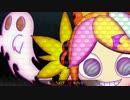 Aryu(ありゅう)【Happy Halloween】歌ってみた