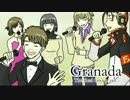 「Granada - The Real Group ver.」を全部歌声合成でカバーしてみた