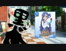 浅利七海のことを浅利七海のPが紹介する、そんなありきたりな動画。