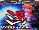 【MUGEN】ミニ盛りシングルトーナメント Part.23