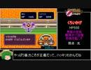 ごきんじょ冒険隊RTA_2時間26分42秒_Part2/?