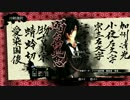 【MMD刀剣乱舞】--燭台切光忠ドラマルート最終戦--【戦国BASARA】