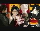 【MMD刀剣乱舞】君が主役のBad∞End∞Night【伊達組】 thumbnail