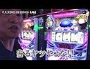 しんのすけの俺が真打 第210話(3/5)