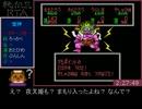 桃太郎伝説II (ターボモード)RTA_3:03:49