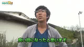 ナカキンの壱回壱万 03万円目