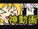 【ゆっくり&VOICEROID実況】とっとこハム太郎4 11色目