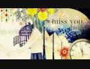 【一華】miss you【歌ってみた】