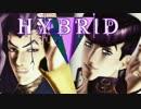 【ジョジョMMD】 仗助と音石でHYBRID 【四部】