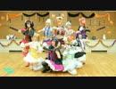 【MagicSpice+】ラブライブ!Dancing stars on me!【踊ってみた】