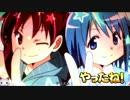 【パチスロ】 魔法少女まどか☆マギカ2 5000G回す Part2 【設定5】