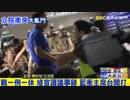労働基準法改正案の審議巡り、中国国会が乱闘騒ぎ
