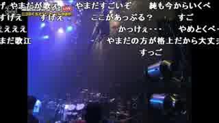 うんこちゃん『ニコラジ(月)UVERworld(TAKUYA∞が中継で生出演!?)』1/3