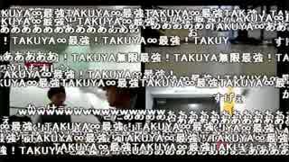 うんこちゃん『ニコラジ(月)UVERworld(TAKUYA∞が中継で生出演!?)』3/3