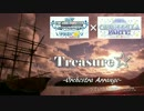 【オーケストラアレンジ?】デレパ×デレラジ新曲Treasure☆ [ただの耳コピ]
