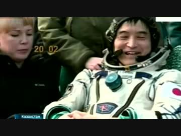 新型ソユーズ一号機で初めての大気圏突入ミッションで大西さん帰還完了!再生リストコンテンツツリーニコニ広告この動画のタグからおすすめポータルサイトリンクLIVE話題の生放送最近遊んだニコニコアプリ       ニコニコ動画