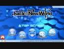 【.hack】.hack//New World BGM