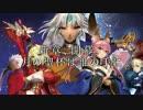 Fate新作アクション『Fate EXTELLA』ストーリー紹介篇 HD高画質