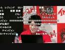 うんこちゃん『イベルトpresents!ナマイベルト!第5回生放送!』4/6