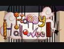 Happy Halloween 歌ってみた 【はるひろ×モチモチ博士】