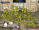 【MoE】初心を忘れたひよこ vol.20