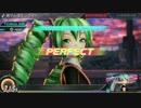 【DIVA X HD】独りんぼエンヴィー EXT + ??? Perfect