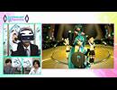 PS VR『初音ミク VRフューチャーライブ』コンテンツ紹介映像