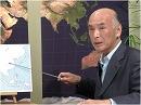 【地政学入門】第5回:「東アジア」-中華思想