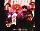 【REFLEC BEAT VOLZZA 2】 X-TREME 6 / 元祖ボーイズ男子ボーイズ