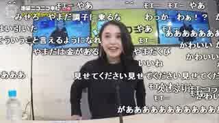 【公式】うんこちゃん『ニコラジ(水)信近エリ,あやぽんず*』1/3