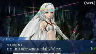 Fate/Grand Orderを実況プレイ 私の、軍神の剣