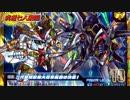 ゆっくり妖夢と幽々子のSDガンダム解説動画 武者ガンダム編 Part2(Part14)